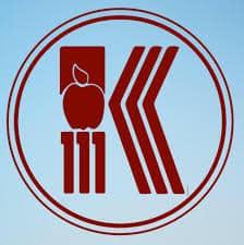 Kankakee School Logo